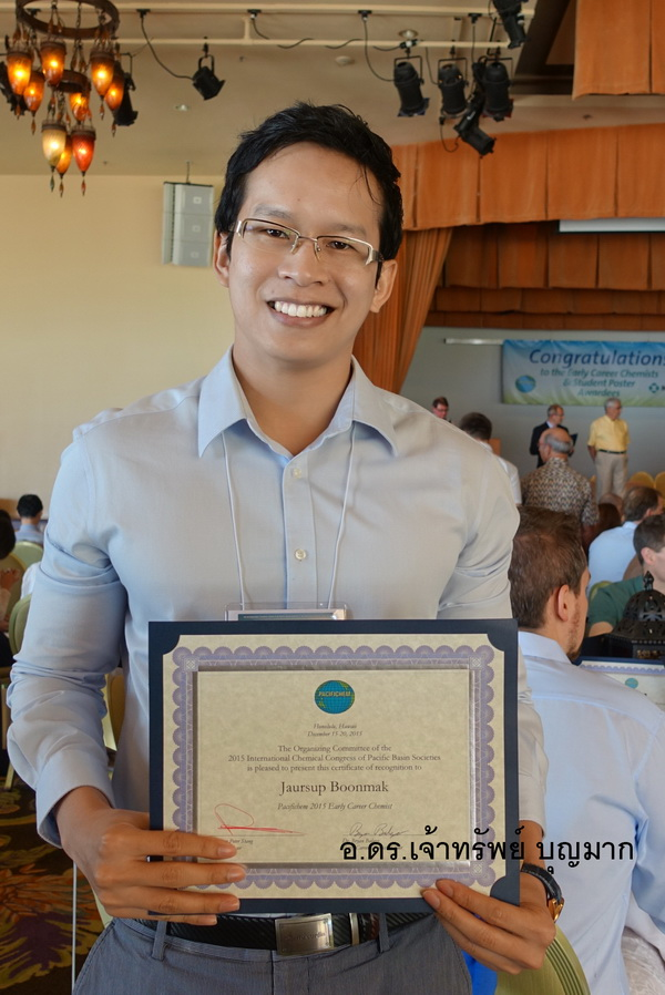 "Congratulations to Dr. Jaursup Boonmak winning ""Pacifichem 2015 Early Career Chemist"" award"