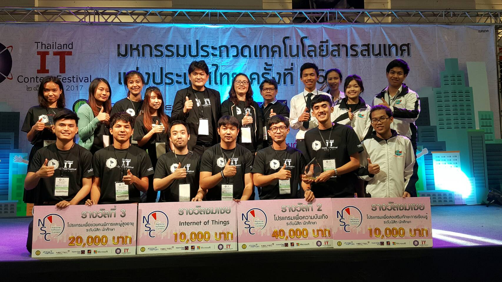 KKU Science students win 4 NSC 2017 prizes held at Fashion Island